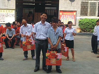 Culture-ShenZhen JingGongDa Plastic Mould Limited-Award ceremony