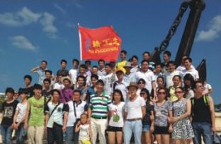 Culture-ShenZhen JingGongDa Plastic Mould Limited-Xunliao Bay Tourism